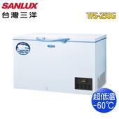 《SANLUX 台灣三洋》250L超低溫-60度C冷凍櫃TFS-250G(含拆箱定位)