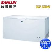 《SANLUX 台灣三洋》515L冷凍櫃SCF-515W(含拆箱定位)