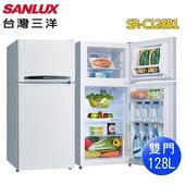 《SANLUX 台灣三洋》128公升雙門電冰箱SR-C128B1(含拆箱定位)