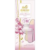 《去味大師》竹木香-粉戀櫻花(80ml/瓶)