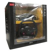 1:14 BMW I8 方向盤遙控車