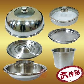 《派樂》蒸鮮霸王鍋(食品級304不鏽鋼全配6件組)