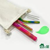 《佶之屋》時尚迷彩食品用FDA矽膠吸管 7件組(迷彩 7件組)