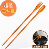 《佶之屋》三合一加長型調理匙叉筷(3入組)(三入組)