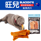 《旺兒》澳洲鯊魚軟骨 100g - 含豐富軟骨素; 有效幫助關節炎與關節退化(天然 貓 狗零食)