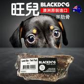 《旺兒》羊肋骨 (2入)  - 含有天然硫酸軟骨素(澳洲 天然 寵物零食)