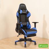 《DFhouse》派屈克-電競椅(藍色)