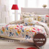 《莫菲思》頂級彩漾純棉兩用被四件式床包 - (雙人加大-6X6.2尺,多款任選)(慕樂花悅)
