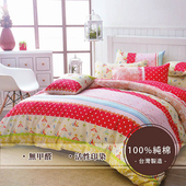 《莫菲思》頂級彩漾純棉兩用被三件式床包 - (單人-3.5X6.2尺,多款任選)(帕紗蒂娜)