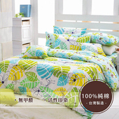 《莫菲思》頂級彩漾純棉薄被三件式床包 - (單人-3.5X6.2尺,多款任選)(香草天空)