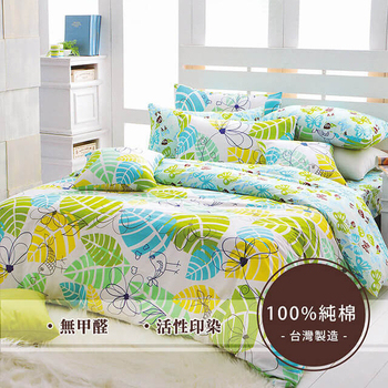 《莫菲思》頂級彩漾純棉系列三件式床包 - (雙人特大-7X6.2尺,多款任選)(香草天空)