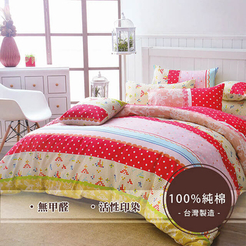 《莫菲思》頂級彩漾純棉系列三件式床包 - (雙人加大-6X6.2尺,多款任選)(帕紗蒂娜)
