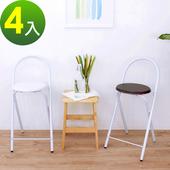 《頂堅》鋼管高背(木製椅座)折疊椅/吧台椅/高腳椅/餐椅(二色可選)-4入/組(深胡桃木色)