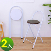《頂堅》鋼管高背(木製椅座)折疊椅/吧台椅/高腳椅/餐椅(二色可選)-2入/組(深胡桃木色)