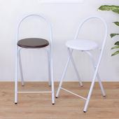 《頂堅》鋼管高背(木製椅座)折疊椅/吧台椅/高腳椅/餐椅/摺疊椅(二色可選)(深胡桃木色)