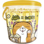 《卡滋》爆米花vs白爛貓雙味超級桶