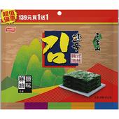 《元本山》韓式鹽味三切(24枚/包(32G/包))
