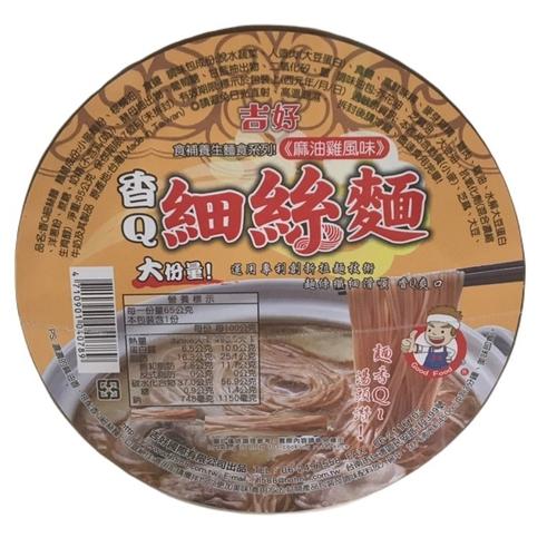 《吉好》香Q細絲麵-65g/碗(麻油雞)