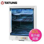《TATUNG 大同》80L三層紫外線烘碗機TMO-D802S