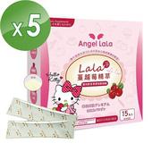 《Angel LaLa天使娜拉》LaLa蔬果酵素蔓越莓精萃(15包/盒x5盒)EXP20190627