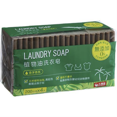 RT 植物油洗衣皂(200g x4入)