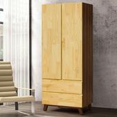 《Homelike》摩卡2.7尺二抽衣櫃