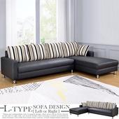 《Homelike》賈維斯L型貓抓皮沙發(炭灰色)(左向)