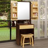 《Homelike》摩卡2尺化妝桌椅組