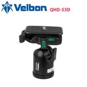 《Velbon》QHD-53D 球型雲台-公司貨(裸裝)