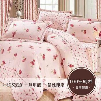 《莫菲思》頂級采風純棉三件式床包 - (雙人-5X6.2尺,多款任選)(春暖花開(粉))