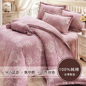 《莫菲思》頂級采風純棉三件式床包 - (雙人-5X6.2尺,多款任選)(繁葉雅緻(酒紅))