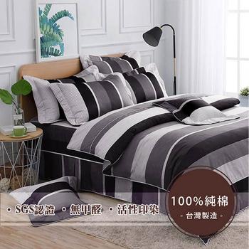 《莫菲思》頂級采風純棉鋪棉兩用被三件式床包 - (單人-3.5X6.2尺,多款任選)(簡約無印)