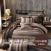 《莫菲思》頂級采風純棉鋪棉兩用被三件式床包 - (單人-3.5X6.2尺,多款任選)(品味生活(褐))