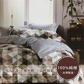 《莫菲思》頂級采風純棉鋪棉兩用被三件式床包 - (單人-3.5X6.2尺,多款任選)(萬花筒)