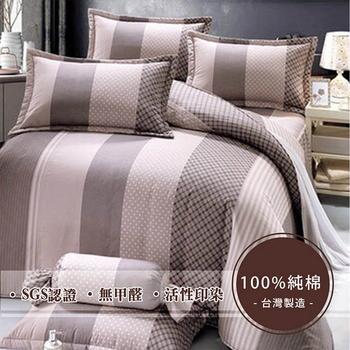 《莫菲思》頂級采風純棉二件式床包 - (單人-3.5X6.2尺,多款任選)(伯爵之鄉(咖啡))