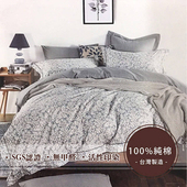 《莫菲思》頂級采風純棉二件式床包 - (單人-3.5X6.2尺,多款任選)(鄉村飄葉)