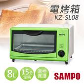 《聲寶SAMPO》8公升烤漆電烤箱(綠) KZ-SL08