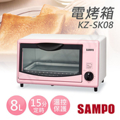《聲寶SAMPO》8公升烤漆電烤箱(粉) KZ-SK08
