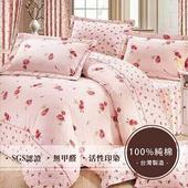 《莫菲思》頂級采風純棉鋪棉兩用被四件式床包 - (雙人加大-6X6.2尺,多款任選)(春暖花開(粉))