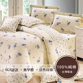 《莫菲思》頂級采風純棉鋪棉兩用被四件式床包 - (雙人加大-6X6.2尺,多款任選)(春暖花開(黃))
