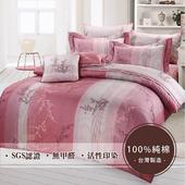 《莫菲思》頂級采風純棉鋪棉兩用被四件式床包 - (雙人加大-6X6.2尺,多款任選)(珊瑚海(粉紅))