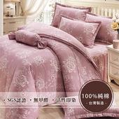 《莫菲思》頂級采風純棉鋪棉兩用被四件式床包 - (雙人加大-6X6.2尺,多款任選)(繁葉雅緻(酒紅))