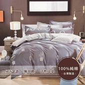 《莫菲思》頂級采風純棉鋪棉兩用被四件式床包 - (雙人加大-6X6.2尺,多款任選)(城市綠洲)