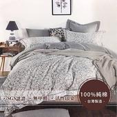 《莫菲思》頂級采風純棉鋪棉兩用被四件式床包 - (雙人加大-6X6.2尺,多款任選)(鄉村飄葉)