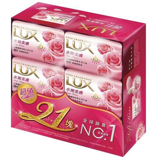 《麗仕LUX》香皂 21塊21x80g(水嫩柔膚)