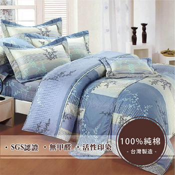 《莫菲思》頂級采風純棉鋪棉兩用被四件式床包 - (雙人-5X6.2尺,多款任選)(珊瑚海(淺藍))
