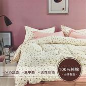 《莫菲思》頂級采風純棉鋪棉兩用被四件式床包 - (雙人-5X6.2尺,多款任選)(花團錦簇)