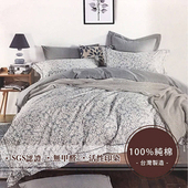 《莫菲思》頂級采風純棉鋪棉兩用被四件式床包 - (雙人-5X6.2尺,多款任選)(鄉村飄葉)
