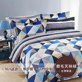 《莫菲思》巧緻磨毛天絲絨鋪棉兩用被四件式床包 (雙人-5X6.2尺,多樣任選)(簡單生活)