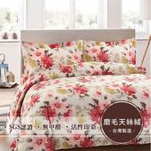 《莫菲思》巧緻磨毛天絲絨薄被四件式床包 (雙人-5X6.2尺,多樣任選)(花夢清幽)